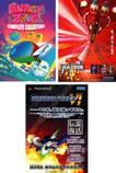 Sega_stg_big3_2