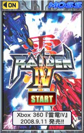 Raiden4_blogparts