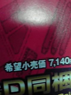 200808210700001