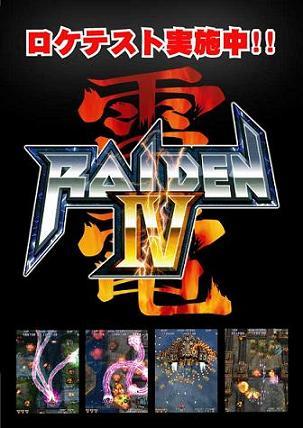 Raiden41