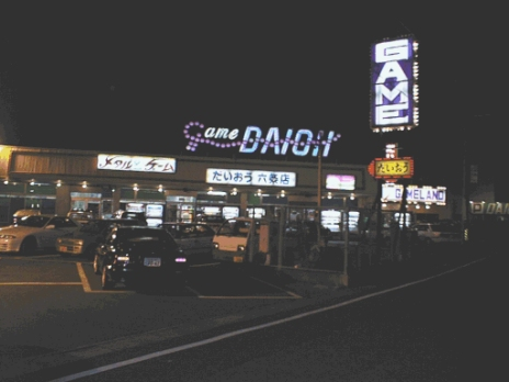 Dai11