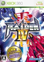 55462_raiden41_2